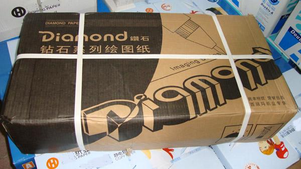 钻石绘图纸--广州市韵丰纸业有限公司--复印纸-打印